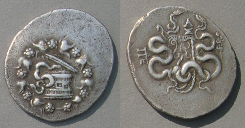 Ancient Roman and Greek Coins, page 2